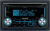 Kenwood DPX-503UY 2DIN- MP3/WMA/AAC- магнитола (ресивер)