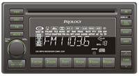 Prology CMD-220 2DIN - CD/MP3/WMA/AAC- магнитола (ресивер)